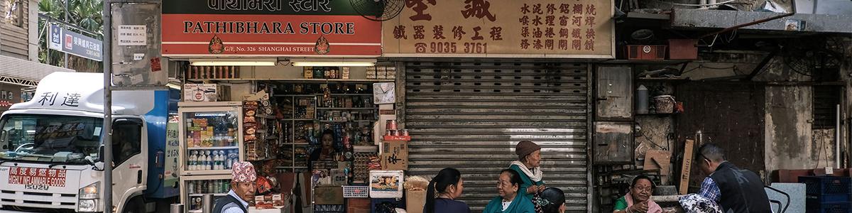 中国アリババがeコマースの台頭で、存在感が薄れていく街の小さな店舗と連携する理由|Agenda note